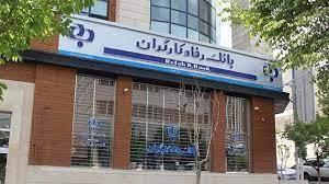 مهلت فروش اوراق گواهی سپرده مدتدار بانک رفاه افزایش یافت