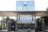 تفاهمنامه تبادل اطلاعات بین قوه قضائیه و بانک مرکزی به امضا رسید