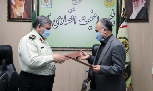 امضای تفاهمنامه بین پلیس امنیت اقتصادی ناجا و بیمه ایران
