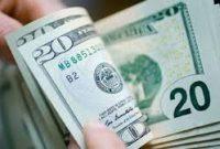 قیمت دلار به ٢۶ هزار و ١٧۴ تومان رسید