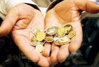 قیمت سکه ٢۶ به ١١ میلیون و ٨٧٠ هزار تومان رسید