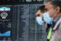 بورس با افت ۳۸ هزار واحدی به معاملات پایان داد