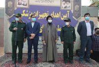 آئین اهدای تجهیزات پزشکی به بیمارستانهای کرونایی از سوی شرکت فولاد خوزستان