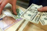 قیمت ۲۸ ارز افزایش یافت