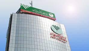 رشد ۱۴.۶ درصدی منابع کل باجه های پست بانک