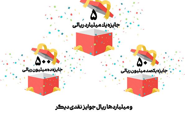 پایان شهریور آخرین مهلت شرکت در جشنواره نیک آفرین 