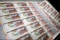 پرداخت تسهیلات بانکی به فعالان اقتصادی ۵۵ درصد افزایش یافت