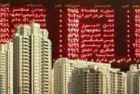 انتشار فهرست زمین و ساختمان ۱۰ شرکت بورسی و فرابورسی