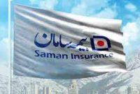 بیمه سامان عنوان برگزیده «رهبری دیجیتال» را از آن خود کرد