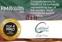 صنایع پتروشیمی خلیج فارس در میان چهار شرکت برتر آسیا قرار گرفت