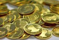 قیمت سکه به ١١ میلیون و ٧۵٠ هزار تومان رسید