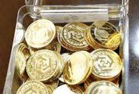 قیمت سکه به ١١ میلیون و ۵۳۰ هزار تومان رسید