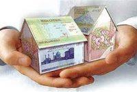 رتبه نخست بانک ملی در پرداخت وام ودیعه مسکن