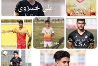 نوجوانان شایسته فولاد خوزستان در راه تیم ملی فوتبال