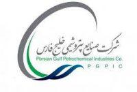 صعود سه پلهای «گروه خلیج فارس» در رتبه بندی جهانی ICIS