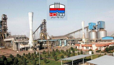 تولید اسلب فولاد هرمزگان از ۶۰۰ هزارتن عبور کرد