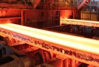 ایجاد ارزش افزوده ۲.۳ میلیارد دلاری در صنعت فولاد خراسان رضوی