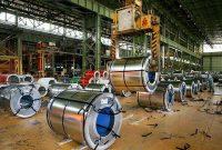 فروش فولاد مبارکه ۱۴۱ درصد رشد کرد