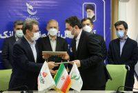 امضای تفاهمنامه جدید بانک ملت و صندوق نوآوری و شکوفایی