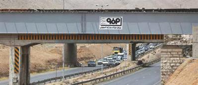احداث پل روگذر راهآهن مجتمع فولاد سبا، گامی در جهت توسعه حملونقل ریلی کشور