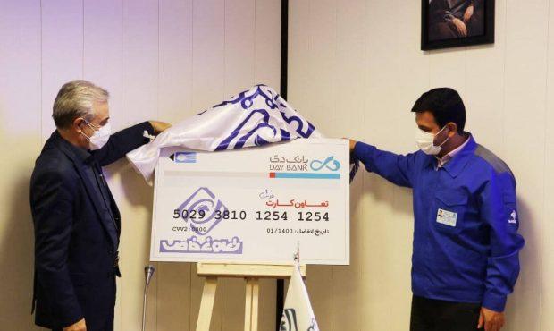 ۶۰ هزار کارمند ایران خودرو به خانواده بانک دی پیوستند