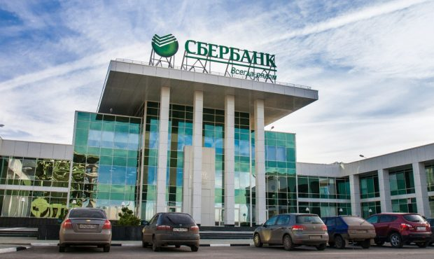 اسبربنک روسیه قصد دارد ابزار دارایی دیجیتال خود را بهزودی ثبت کند