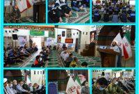 برگزاری مراسم هفته دفاع مقدس در مجتمع اپال پارسیان