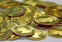 قیمت سکه به ١٢ میلیون و ۵٠ هزار تومان رسید