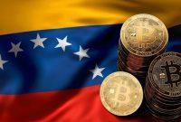 استخراج بیت کوین در ونزوئلا روشی برای مقابله با بحران اقتصادی است