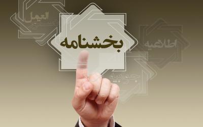 تمدید مهلت ثبت نام تسهیلات برای کسب و کارهای آسیب دیده از کرونا