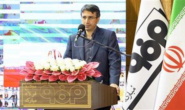 ضرورت تسریع در تکمیل طرحهای توسعه فولاد مبارکه با حمایت وزارت صمت