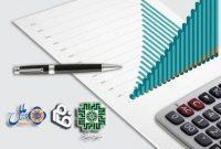 امکان ثبت نام در پرتال مالیاتی از طریق نرم افزار فام ملل