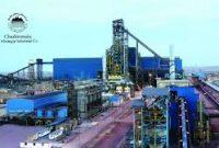تولید کنسانتره چادرملو از ۵ میلیون تن عبور کرد