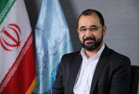 طرح ویژه گروه صنایع پتروشیمی خلیج فارس در حمایت از کارآفرینی