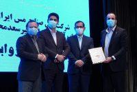 اهدای نشان عالی «مسئولیت اجتماعی» به مدیرعامل شرکت مس
