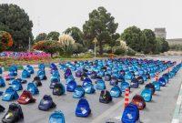 اهدای بیش از ۴ هزار کیف و نوشتافزار ایرانی اسلامی به دانشآموزان کمبضاعت منطقه توسط فولاد مبارکه
