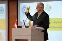 چهارمین کنفرانس بین المللی مدیریت دانشی برگزار شد