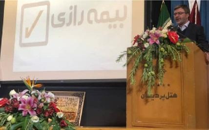 مرکز ارتباط با مشتریان بیمه رازی در مشهد افتتاح شد