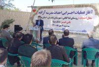 کلنگ احداث سومین مدرسه بانک سینا به زمین زده شدتنگستان بوشهر