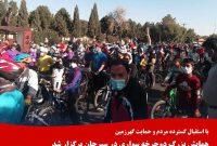 همایش بزرگ دوچرخه سواری در سیرجان برگزار شد