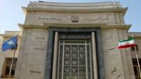 برگزاری چهل و دومین قرعهکشی حسابهای قرضالحسنه بانک سپه